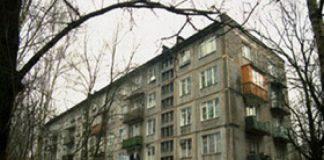 """Українським """"хрущовкам"""" дадуть друге життя - today.ua"""