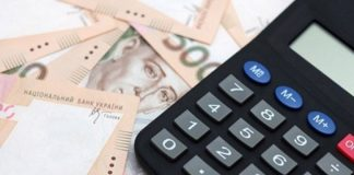 Мінфін повідомив, коли стартує повна монетизація субсидій - today.ua