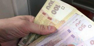 Анонсовані в Україні перерахунки пенсій будуть замалі, - експерт - today.ua