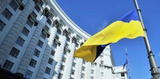 """Хуг не вважає Росію агресором: у Кабміні прокоментували"""" - today.ua"""