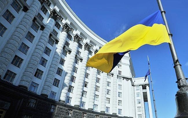 Хуг не вважає Росію агресором: у Кабміні прокоментували - today.ua