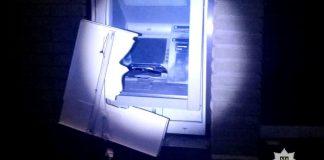 В Харькове неизвестные взорвали банкомат (видео) - today.ua