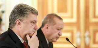 """Порошенко - Эрдогану:  Украина будет рада участию турецких миротворцев в составе миссии ООН на Донбассе """" - today.ua"""