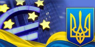 Євросоюз назвав найважчі в Україні реформи - today.ua
