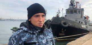 """Заарештований український моряк передав записку рідним"""" - today.ua"""