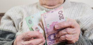В Украине ожидается повышение пенсий в три этапа - today.ua