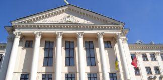 """Російська мова в Запоріжжі залишилася в статусі регіональної"""" - today.ua"""