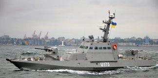 "Україна направила броньовану ""Гюрзу"" у зону конфлікту в Азовському морі"" - today.ua"