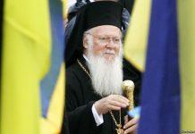 Половина архієреїв УПЦ МП відмовились від участі в Об'єднавчому соборі - today.ua