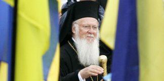 В Стамбуле начался Синод Вселенского патриархата, где решится вопрос Томоса об автокефалии для Украины - today.ua