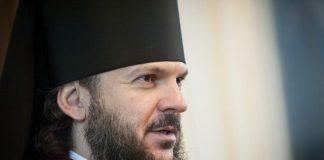 Архієпископ РПЦ проник в Україну через Білорусь - today.ua