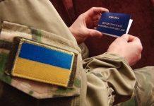 Учасникам АТО достроково призначатимуть пенсії, — Верховний Суд - today.ua
