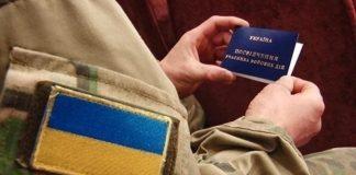 Участникам АТО будут досрочно назначать пенсии, — Верховный Суд - today.ua