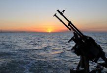Росія готує плацдарм для військового нападу з моря - МЗС - today.ua
