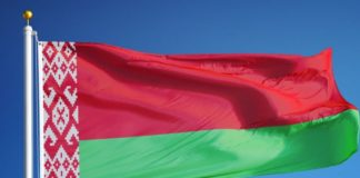 Мінськ відреагував на агресію Росії в Азовському морі - today.ua