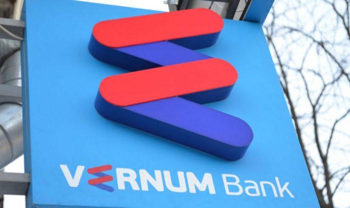 В Україні припиняє свою роботу ще один банк - today.ua