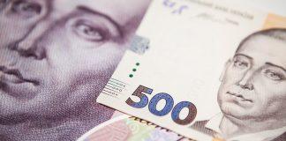 Як зростатимуть зарплати в Україні — прогноз Нацбанку - today.ua