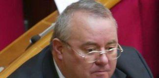 У Раді схвалили зняття недоторканності з нардепа Березкіна - today.ua