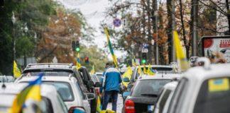 """Владельцы """"евроблях"""" начали активно продавать свои авто - today.ua"""