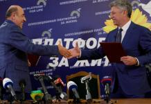 """Опозиційна платформа – За життя"" назвала свого кандидата на посаду президента - today.ua"