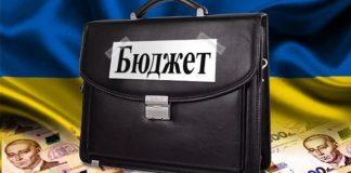 Верховна Рада ухвалила держбюджет на наступний рік - today.ua