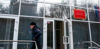 Кримський суд обрав запобіжний захід українським морякам - today.ua