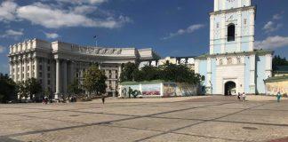 Рух у центрі столиці обмежили на два місяці - today.ua