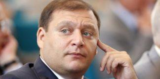 У Харкові судитимуть колишнього міського голову Добкіна - today.ua