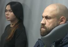 Харківська трагедія: Дронова можуть покарати жорсткіше, ніж Зайцеву - today.ua