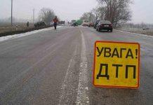 """ДТП за участю 18-річного """"євробляхера"""": одна людина загинула, троє травмовані - today.ua"""