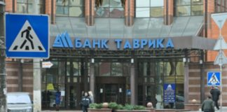 В Україні ліквідували ще один банк - today.ua