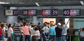 """Сотні українських туристів застрягли в Єгипті"""" - today.ua"""