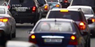 """Порошенко підписав закон про легалізацію """"євроблях"""" - today.ua"""