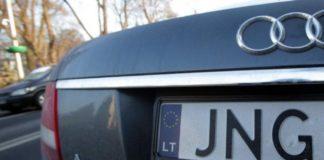 """В Украине начали бесплатно раздавать конфискованные """"евробляхи"""""""" - today.ua"""