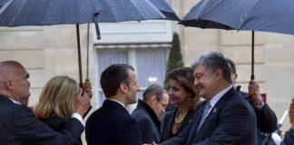 Президент України взяв участь у заходах з нагоди 100-річчя завершення Першої світової війни - today.ua