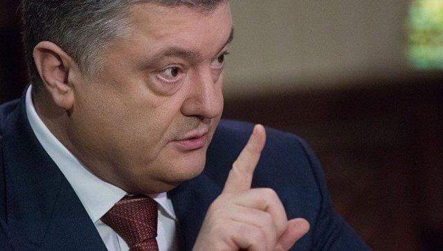 Порошенко послав чіткий сигнал на адресу Росії - today.ua