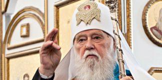 """Філарет проситиме парламент ухвалити закон про зміну назви УПЦ (МП)"""" - today.ua"""