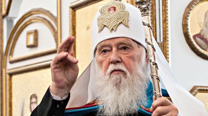 Філарет проситиме парламент ухвалити закон про зміну назви УПЦ (МП) - today.ua