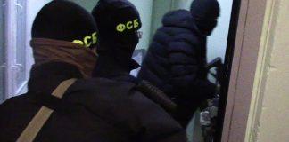 Російські спецслужби завербували двох українців, - СБУ - today.ua