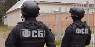 """Українця видворили з Криму і на 20 років заборонили в'їзд через """"шпигунство на користь СБУ"""" - today.ua"""