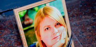 """Журналіст назвав ймовірних замовників вбивства Катерини Гандзюк"""" - today.ua"""