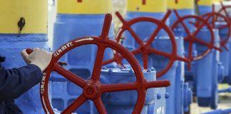 Импорт газа в Украину сократился на 22% - today.ua