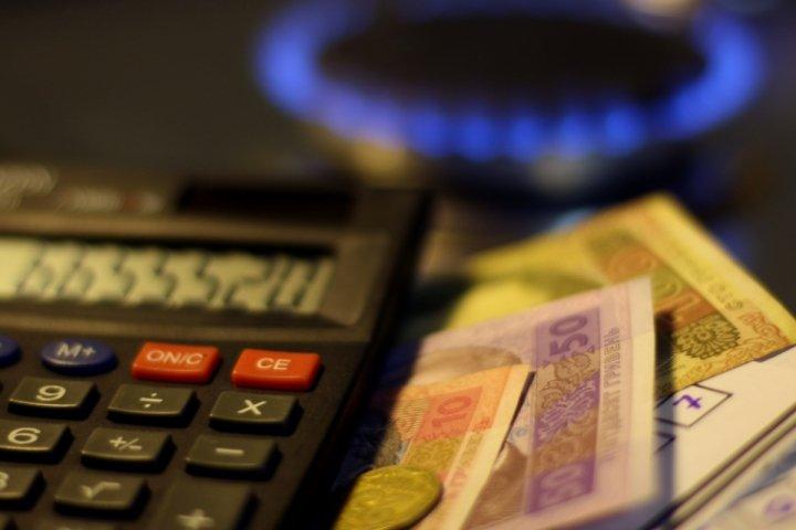 В платежках за газ украинцам насчитали долги за предыдущие годы - today.ua