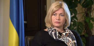 Украина готова провести освобождение заложников на Донбассе, - Геращенко - today.ua