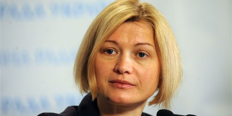 Геращенко прокомментировала возвращение Кучмы в переговоры в Минске - today.ua