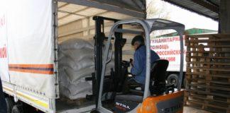 Росія відправила на Донбас понад 400 тонн гуманітарної допомоги - today.ua