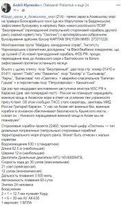 Россия подтягивает военные корабли к Крыму