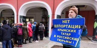 """У Москві пройшли поодинокі пікети з вимогами звільнити Сенцова та припинити репресії проти кримських татар"""" - today.ua"""