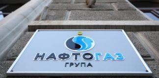 """""""Нафтогаз"""" проти """"Газпрому"""": опубліковано рішення Стокгольмського арбітражу"""" - today.ua"""