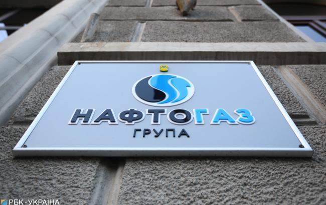 """""""Нафтогаз"""" проти """"Газпрому"""": опубліковано рішення Стокгольмського арбітражу - today.ua"""